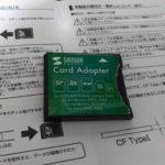 SDXC用CF変換アダプタ買ったった