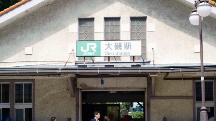 大磯お写ん歩(鷹取山への道)