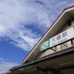 2017年 小澤忠恭写真展@大磯 「私版大磯百景 + 庭のママちゃん」へ