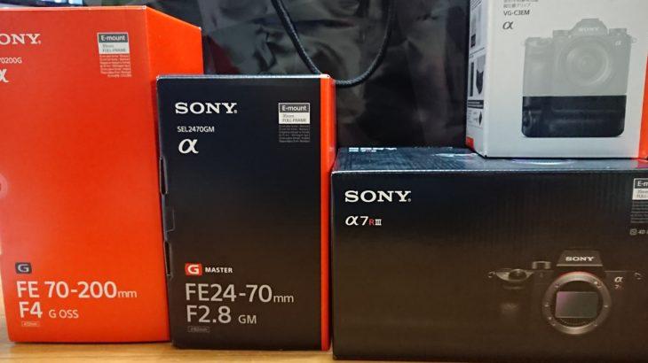 新しいカメラを買った話